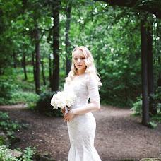 Nhiếp ảnh gia ảnh cưới Konstantin Macvay (matsvay). Ảnh của 19.03.2018