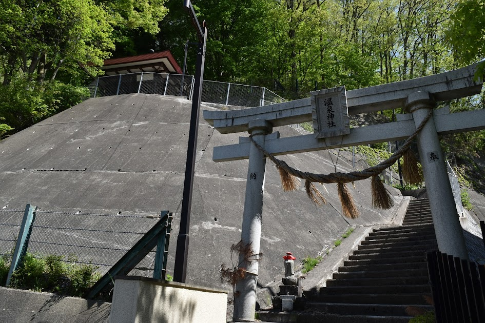 繋温泉神社その1