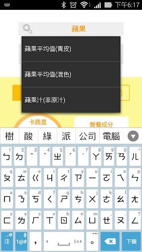 叮咚ROOT - 遊戲下載 - Android 台灣中文網