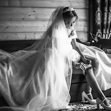 Свадебный фотограф Богдан Гаврилюк (bodelan32). Фотография от 18.09.2019