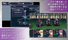 RPG マシンナイト - KEMCOのおすすめ画像4