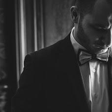 Wedding photographer Anastasiya Balakhonceva (artpersona). Photo of 24.04.2018