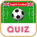 Football Quiz (adfree) Icon