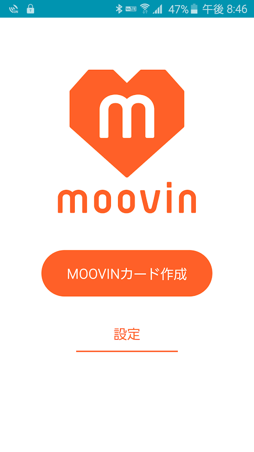 moovin - Instant Movie Cards- screenshot