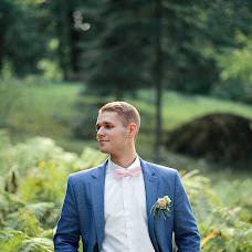 Nhiếp ảnh gia ảnh cưới Elena Gladkikh (EGladkikh). Ảnh của 20.02.2019