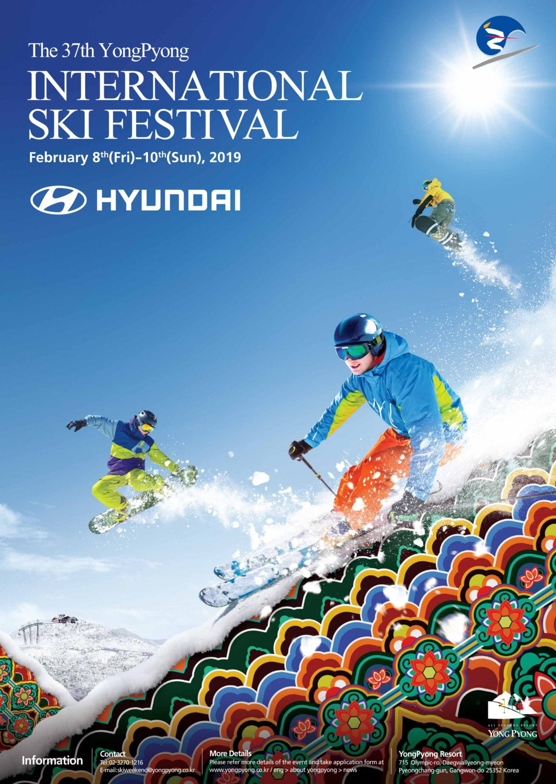 skiing snowboard yongpyong international ski festival foreigner resort competition