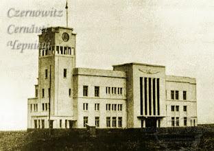 Photo: Аеропорт (збудований в 1933 році).  Фото 1930-х років.
