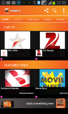 Banglalink Mobile TV 6 screenshot 458616