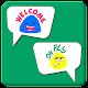 Feelings WAStickerApps Download on Windows