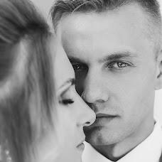 Wedding photographer Anastasiya Letnyaya (NastiSummer). Photo of 05.09.2018