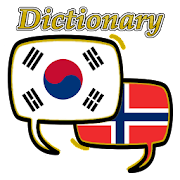Norwegian Korean Dictionary
