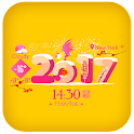 Happy Lunar New Year 2017 icon