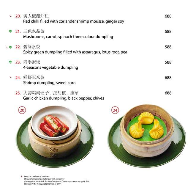 China Kitchen, Hyatt Regency menu 15