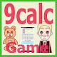 9calc Download on Windows