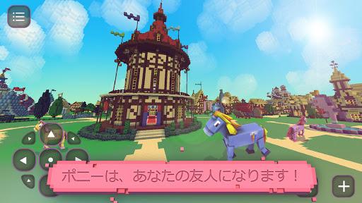 女の子のためのゲーム - ピクセルの世界:少しポニークラフト