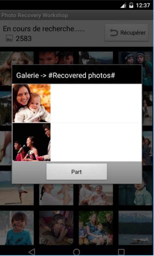 استرجاع الصور المحذوفة من الهاتف بطريقة سهلة screenshot 2