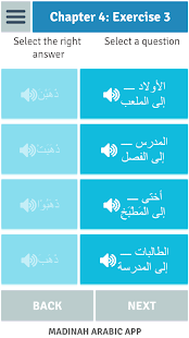 Madinah Arabic App 2 - PRO- screenshot thumbnail