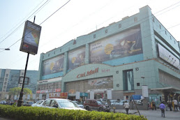 Shopping centers in Andheri West