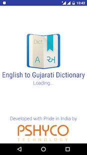 English to Gujarati Dictionary- screenshot thumbnail