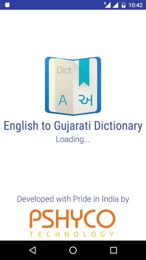 English to Gujarati Dictionary- screenshot