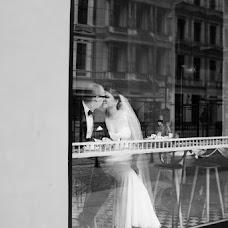 Wedding photographer RAFAŁ FRONCZEK (fronczek). Photo of 18.10.2016