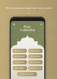 Prayer : Ahd, Ayat Al-Kursi, Kumayl, Ashura for PC-Windows 7,8,10 and Mac apk screenshot 2