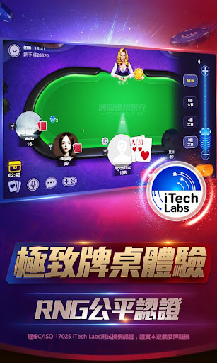 u535au96c5u5fb7u5ddeu64b2u514b texas poker Boyaa 5.7.1 screenshots 7