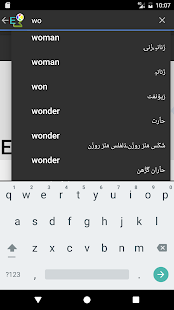 Kashmiri Talking Dictionary- screenshot thumbnail