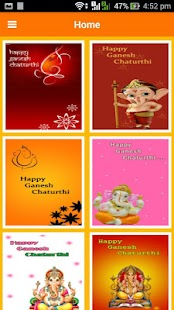 Ganesh Chaturthi free download for android