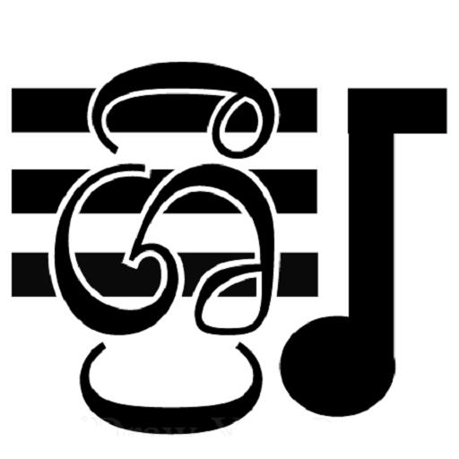 Sri Lyrics Test release