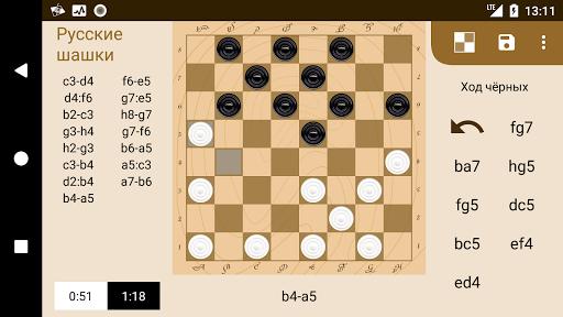 Chess & Checkers 5.1 screenshots 8