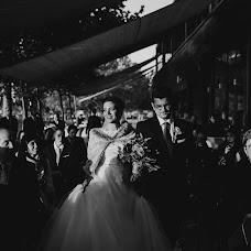 Wedding photographer Márton Karsai (MountMcBride). Photo of 24.09.2018