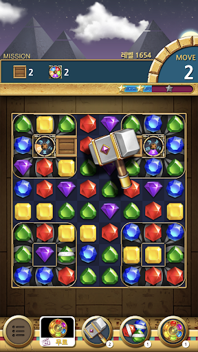 Jewels Pharaoh : Match 3 Puzzle filehippodl screenshot 4