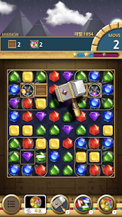 Jewels Pharaoh : Match 3 Puzzle 4