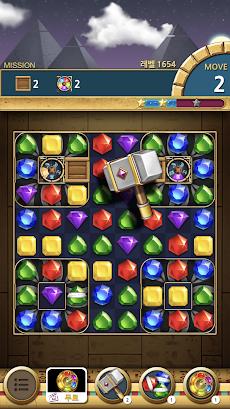 ジュエル・ファラオ : マッチ3パズルのおすすめ画像4