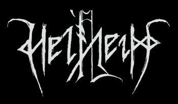 Helheim_logo