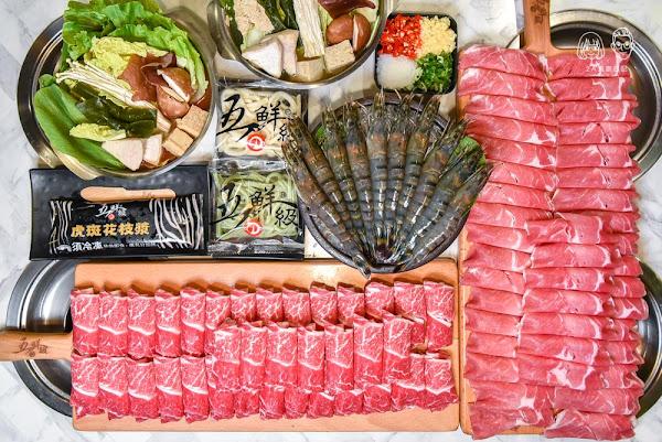 五鮮級平價鍋物 彰化溪湖店