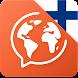 フィンランド語を無料で学習