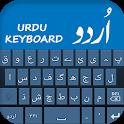 Urdu Keyboard - اردو کی بورڈ icon