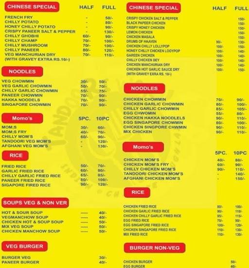 Tandoori Wok menu 5