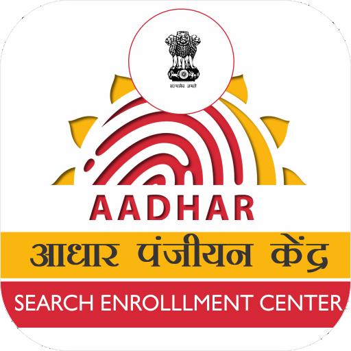 Search Enrollment Center