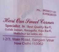 Hari Om Sweet And Restaurant photo 2