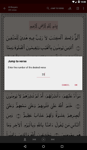 Download Warsh Quran for PC