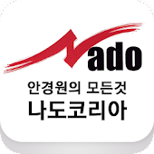 NadoKorea, all Eyewear.