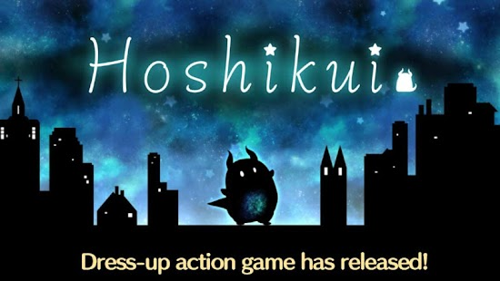 Hoshikui - Fantasy Dress Up Action- screenshot thumbnail
