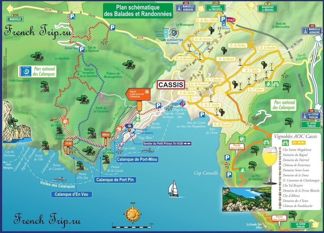 Каланки возле Кассиса - маршруты и круизы