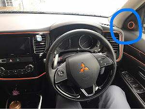アウトランダー GF8W アクティブギア 4WD ガソリンのカスタム事例画像 ひろしさんの2018年11月09日21:54の投稿