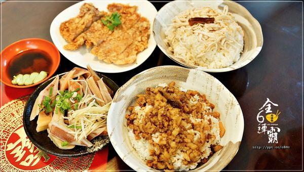 全6連霸肉燥飯-捷運東湖小吃~隱藏在巷弄間的銅板美食,超值推薦肉燥飯&雞肉飯
