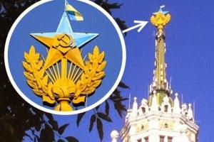 Задержан подполковник СБУ, который передавал РФ секретную информацию, - Лубкивский - Цензор.НЕТ 1231