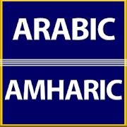 Amharic Arabic Translator